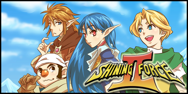 ShiningForceII